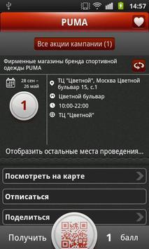 Мувер apk screenshot