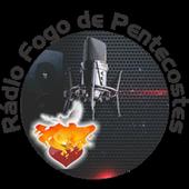 Radio Fogo de Pentecostes icon
