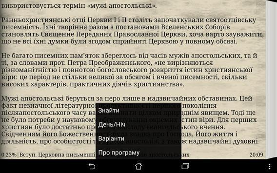 Apostolic Fathers apk screenshot