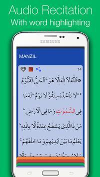 Manzil Plus apk screenshot