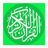 Listen Quran Offline icon