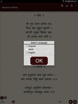 Hanuman Chalisa apk screenshot
