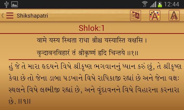 Shikshapatri apk screenshot
