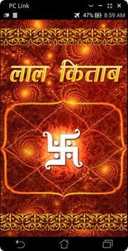 Lal Kitaab - Red Book in Hindi poster