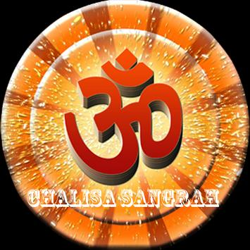 Chalisa Sangrah in Hindi poster