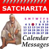 Sai Satcharita - Calendar icon