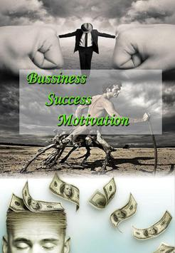 Business motivation poster
