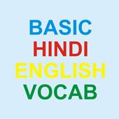 Basic Hindi English Vocab icon
