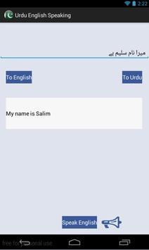 Urdu English Speaking poster