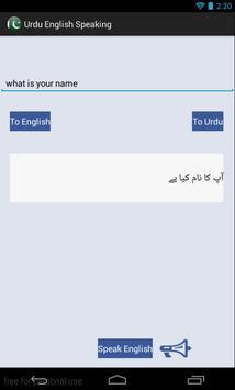 Urdu English Speaking apk screenshot
