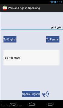 (Audio) Persian English poster