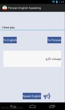 (Audio) Persian English apk screenshot