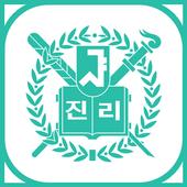 서울대학교의과대학동창회(각 동기회 포함) icon