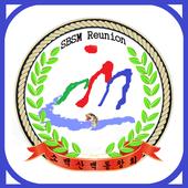 소백산맥 icon