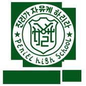 브니엘고등학교 16회 동기회 icon