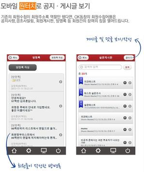 맥스 모바일 apk screenshot