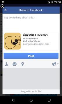 Siam Chord apk screenshot