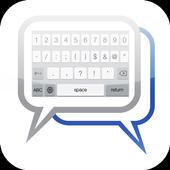 Keyboard theme BBM icon