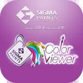 Sigma Color Viewer icon