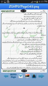 Zindagi Gulzaar Hai Part 2 apk screenshot