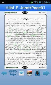 Hilal-E-Jurat apk screenshot