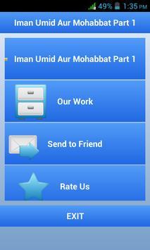 Iman Umid aur Mohabbat Part 1 poster