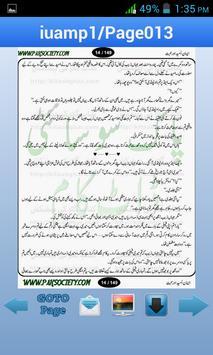 Iman Umid aur Mohabbat Part 1 apk screenshot