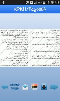 Khawab Phir Khawab Hain poster