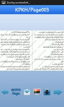 Khawab Phir Khawab Hain apk screenshot