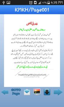 Khandani Masail Ka Hal poster