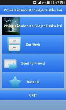 Mane Khabon Ka Shajr Dekha Hai poster