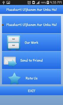 Muasharti Uljhane Aur Unka Hal poster