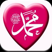 Sihat Mengikut Rasulullah icon