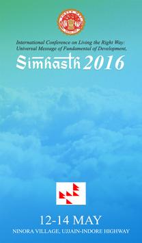 Simhasth Conference poster