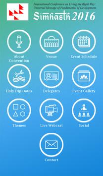Simhasth Conference apk screenshot