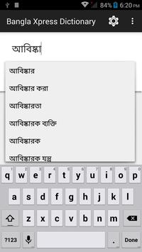Bangla Xpress Dictionary apk screenshot