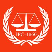 IPC - Deprecated icon