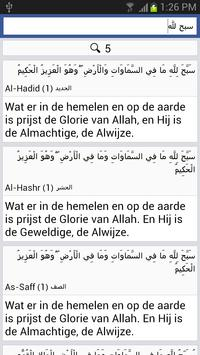 Quran - Dutch apk screenshot