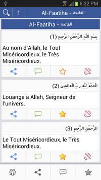 Quran - Français poster