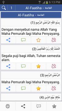 Quran - Indonesia poster
