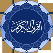 Quran - Melayu icon
