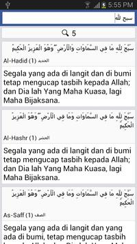 Quran - Melayu apk screenshot