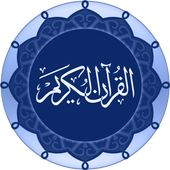 Quran - فارسى icon