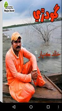 Godree - Khalid Kunbhar poster