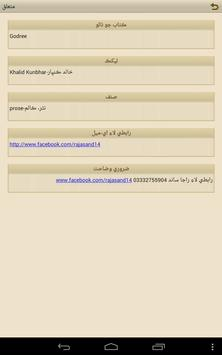 Godree - Khalid Kunbhar apk screenshot