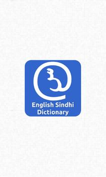 English Sindhi Dictionary poster