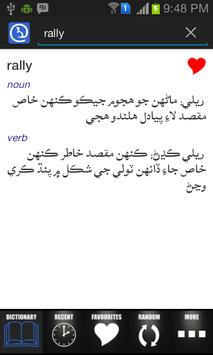 English Sindhi Dictionary apk screenshot
