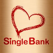 單身銀行 - 實名制+未婚身份認證 icon