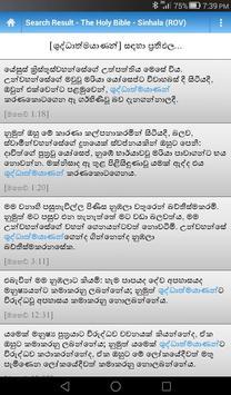 Sinhala Holy Bible ROV 1995 apk screenshot