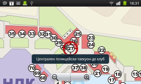 Национална Спортна Панорама apk screenshot
